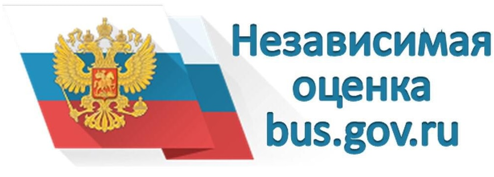https://bus.gov.ru/info-card/2